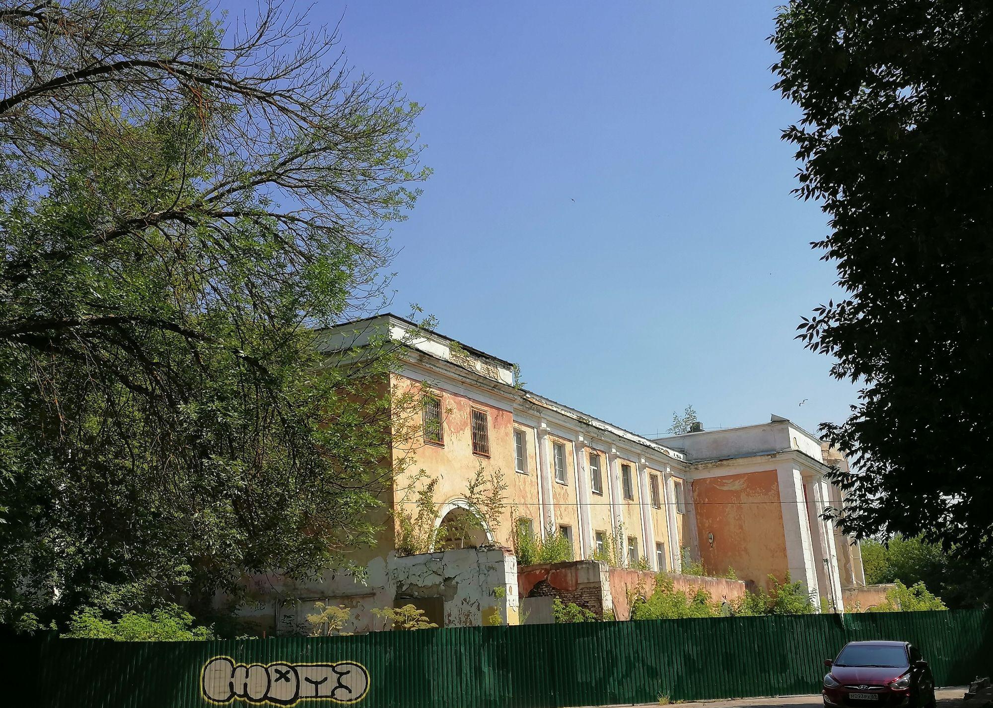сейчас это здание выглядит так