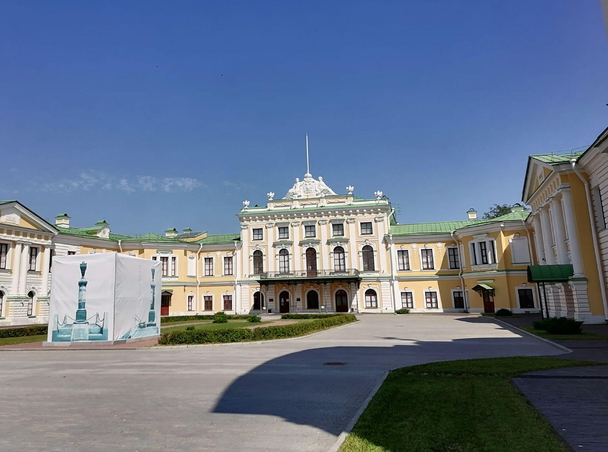 здание Императорского Путевого Дворца