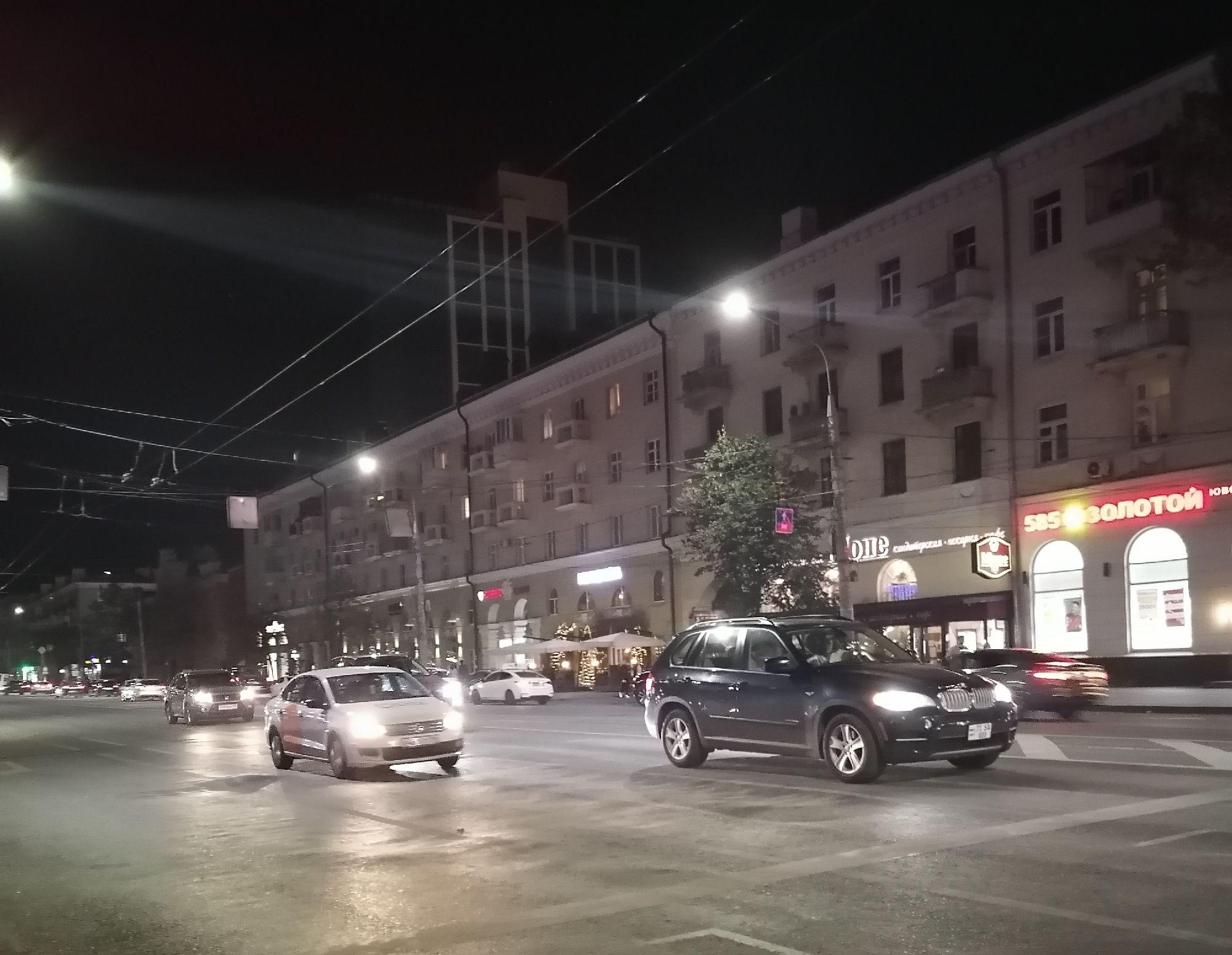 Вечерние огни города