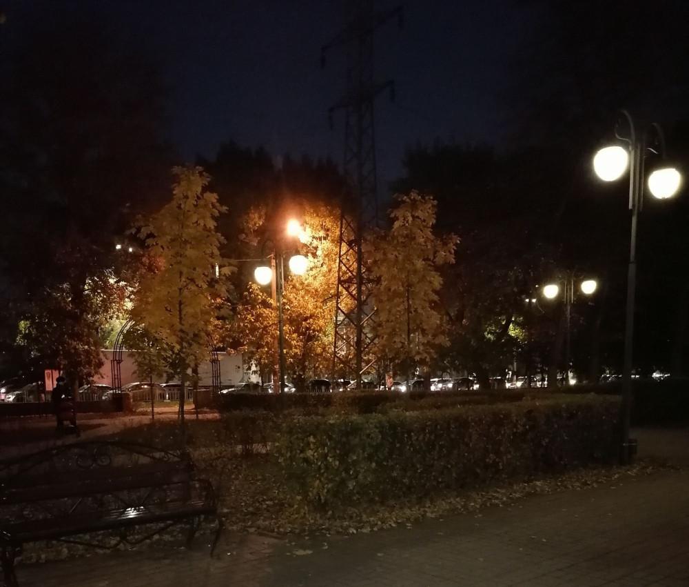 Вечерний сквер