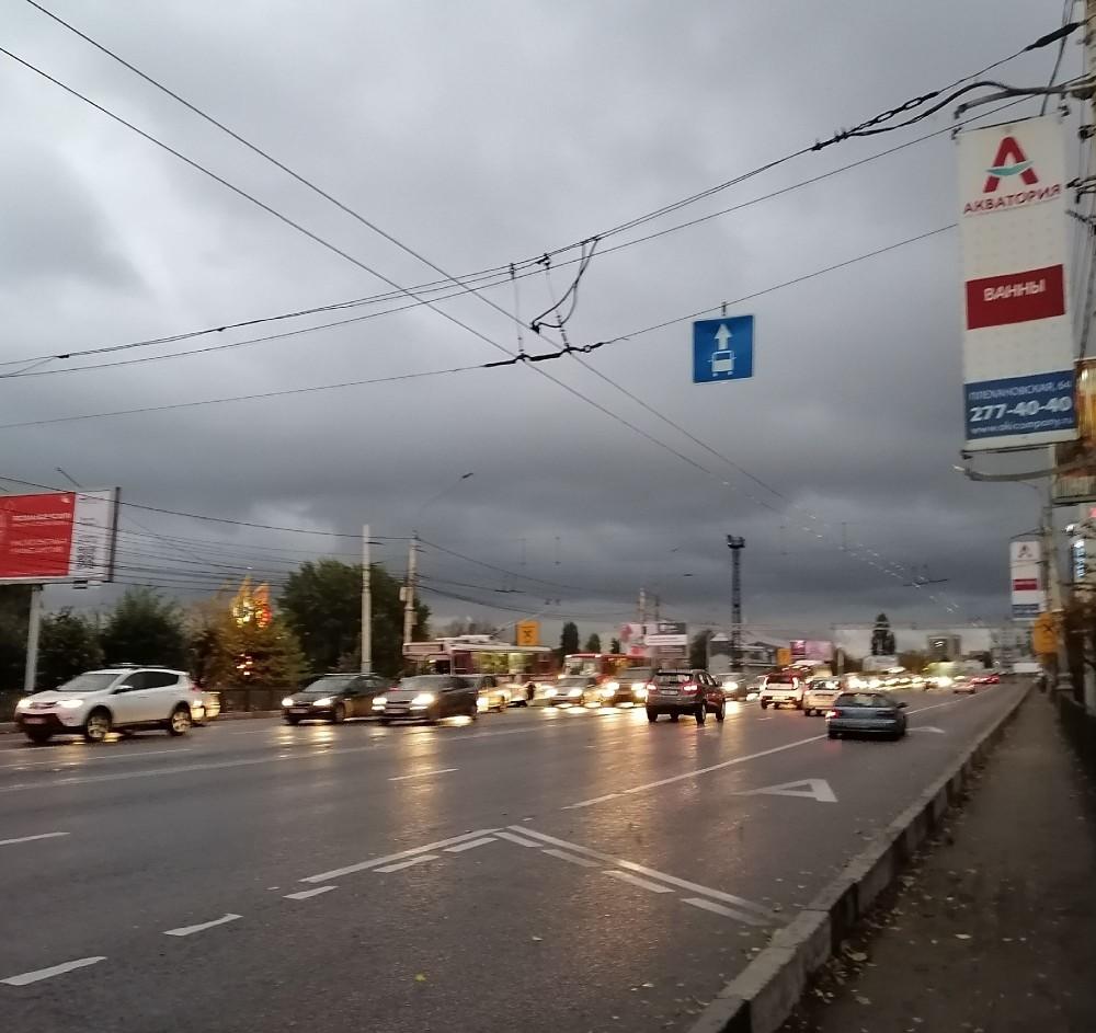 Небо над Воронежем