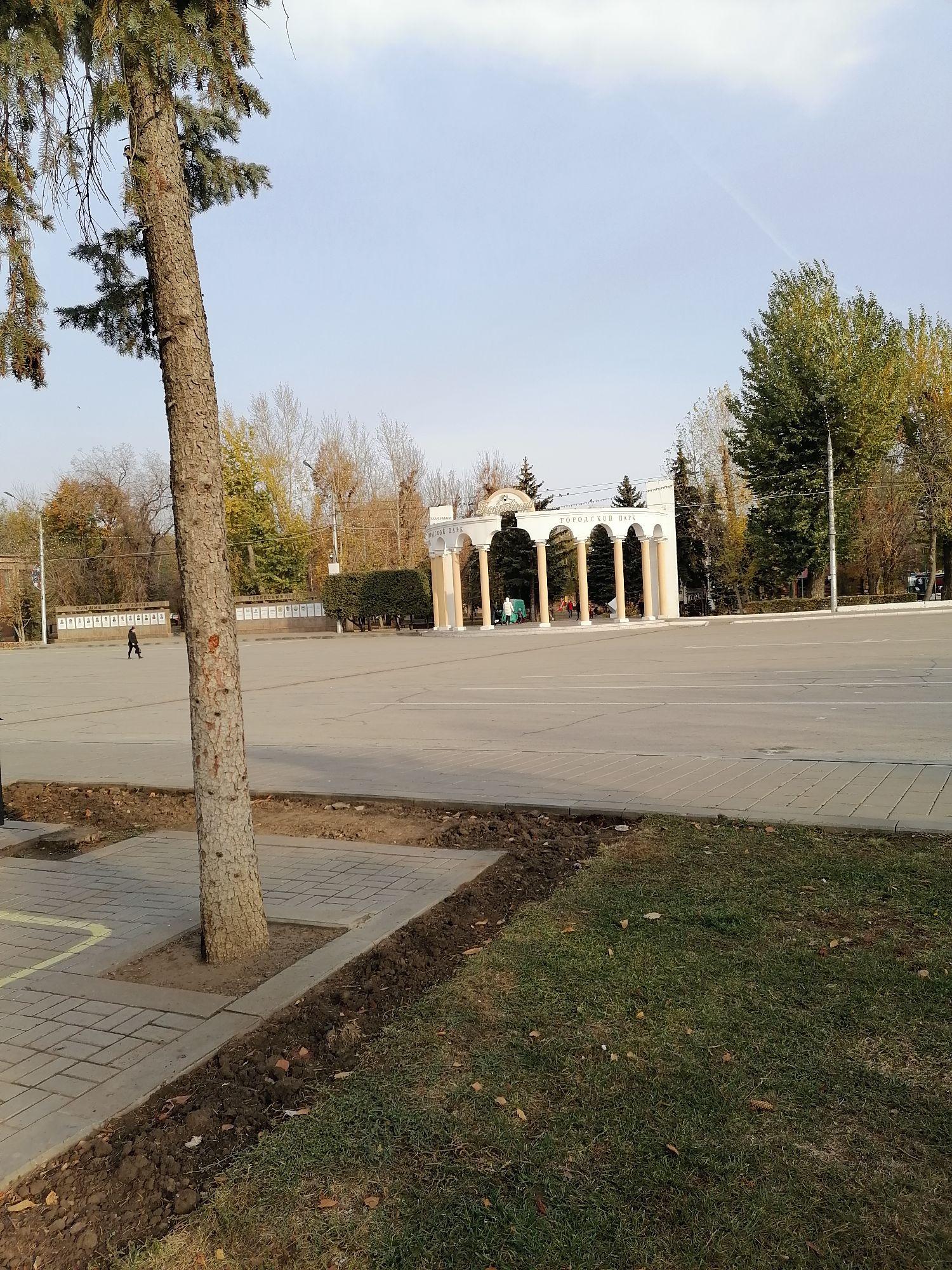 Вход в городской парк