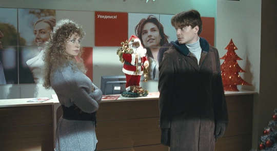 """кадр из фильма """"Тариф Новогодний"""""""