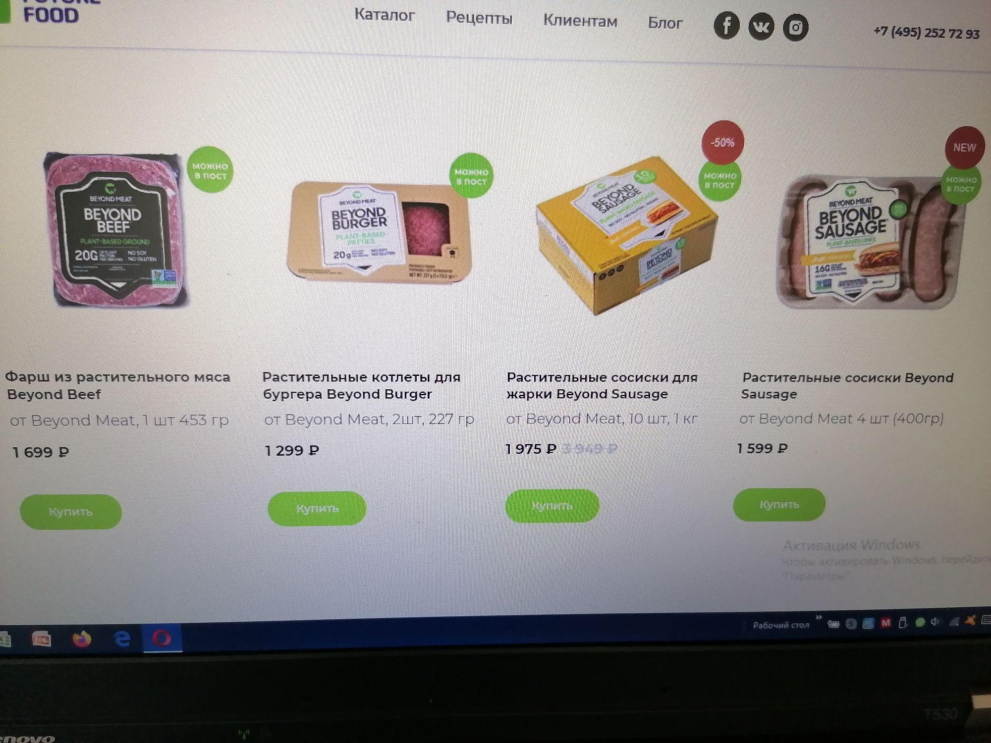 """""""Конские"""" цены"""