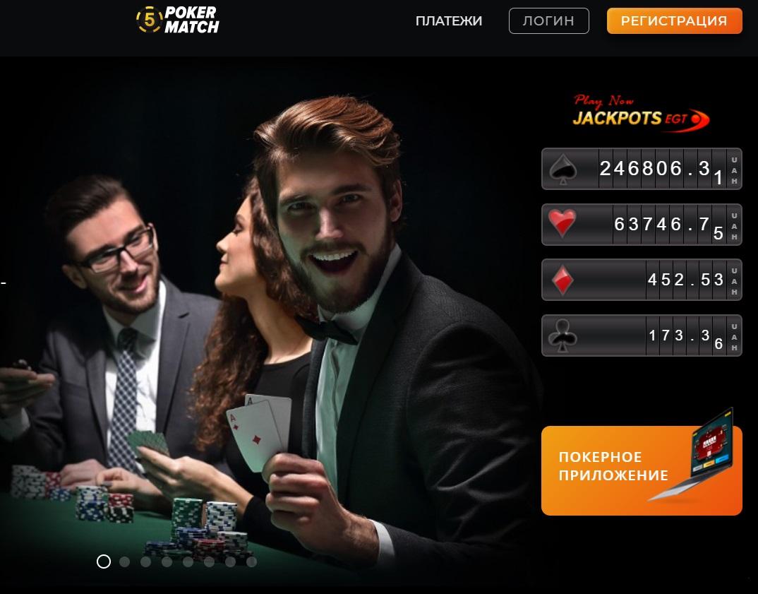 Покер - это шахматы джентльменов!
