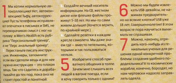 15 PROBLEM 2
