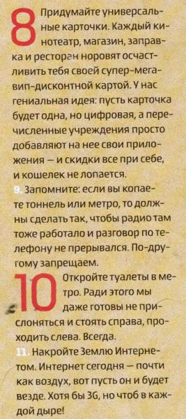15 PROBLEM 3