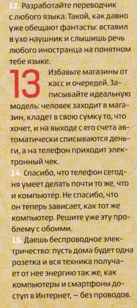 15 PROBLEM 4