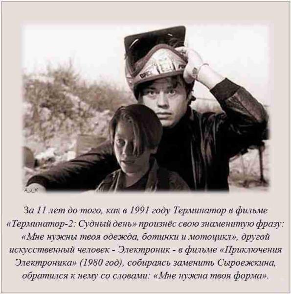 http://ic.pics.livejournal.com/el_tolstyh/16807105/557120/557120_600.jpg