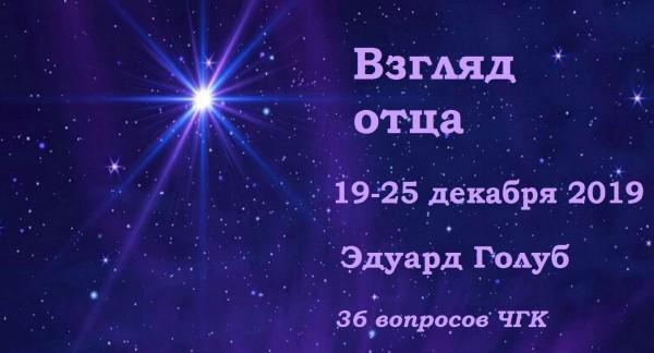 72240822_2503709313238780_3870896578973663232_n
