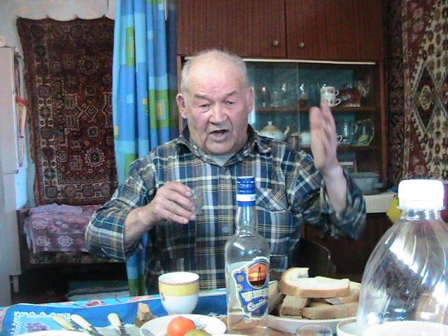 дедушка Илья)