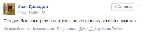 Всемирный банк выделяет Украине 500 миллионов долларов - Цензор.НЕТ 8365