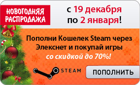 banner_284x173_steam_2