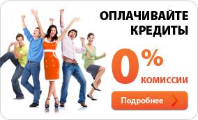 banner_284x173