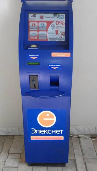 терминал с монетоприемником