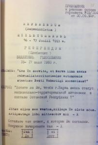 Narva Referendum 02