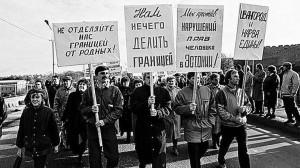 Narva Referendum 03