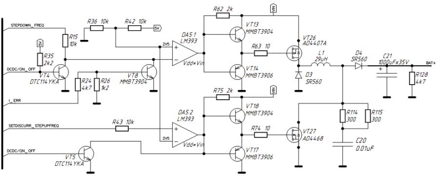 Схемы электрические b-6