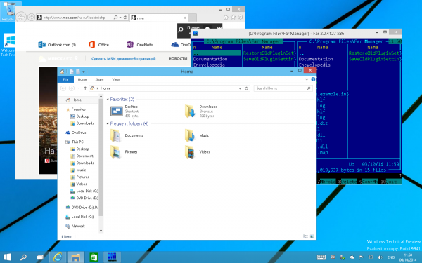 Windows 10-2014-10-06-11-51-00