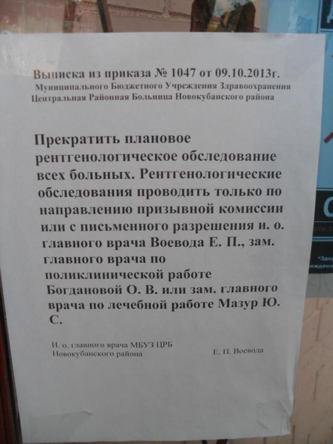 Поликлиника 5 фрунзенского района запись по телефону