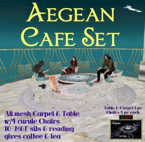 EbE Aetean Cafe Set ADc