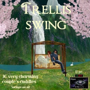 EbE Trellis Swing (Oak-goldsatin) ADc