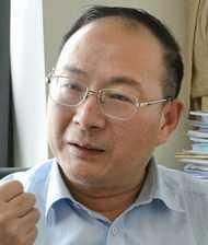 Профессор Шинь Канронг
