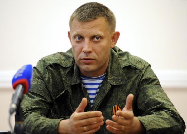 Рада сделает все, чтобы добиться освобождения Савченко, - Гройсман - Цензор.НЕТ 5805