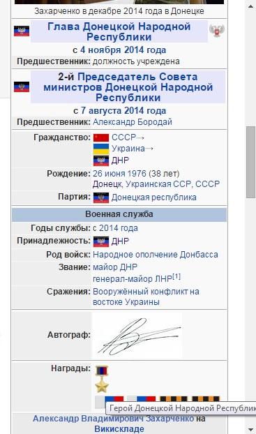 Рада сделает все, чтобы добиться освобождения Савченко, - Гройсман - Цензор.НЕТ 5651
