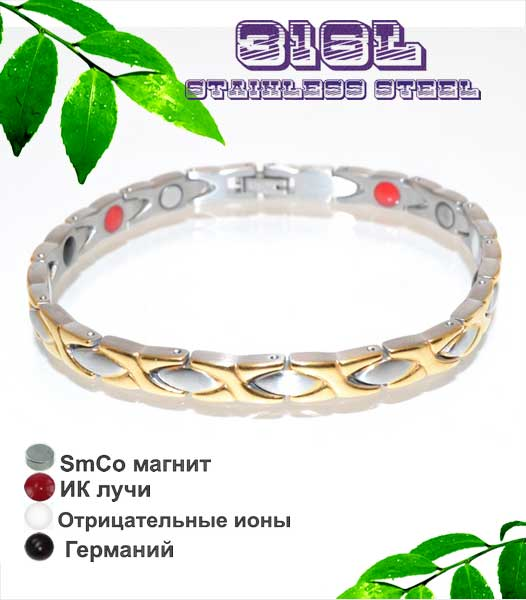 Магнитные браслеты http://elementspluss.ru