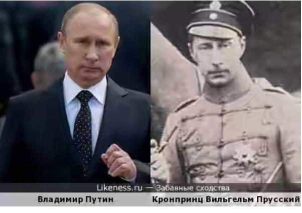 Рудковская заставила Плющенко раздеться фото