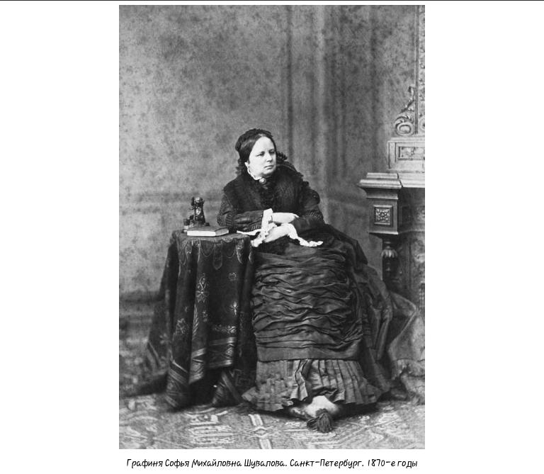 шувалова жена фото
