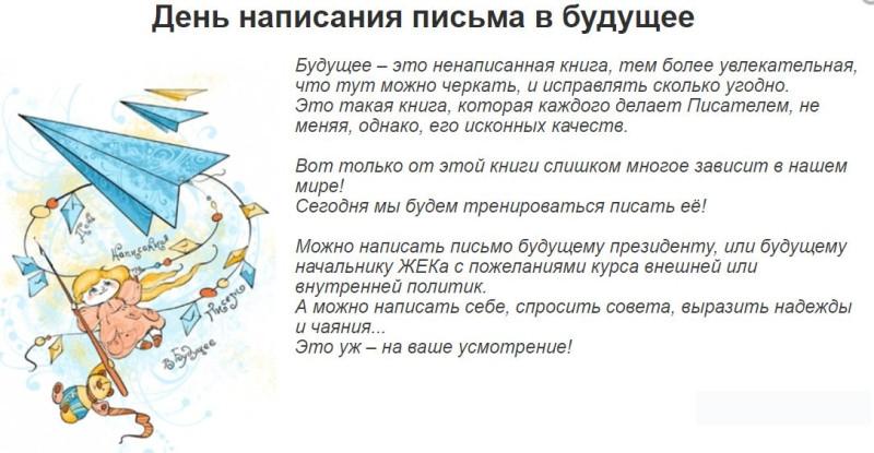 https://rb7.ru/m/tvorim/237940