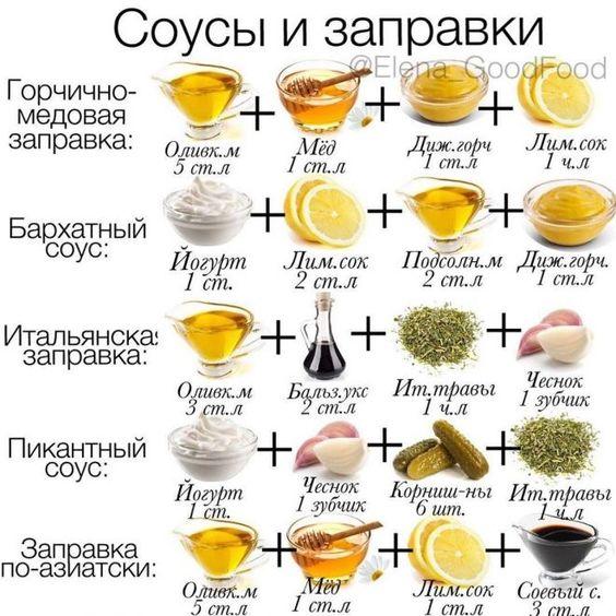 https://www.pinterest.ru/pin/745416175798213529/