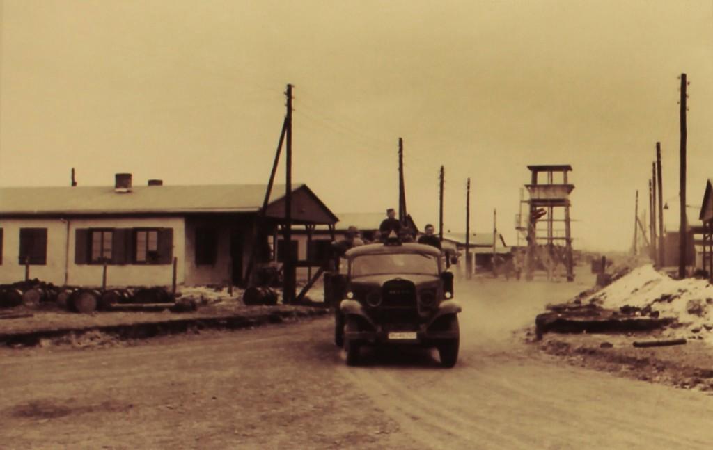 Лагерь Зандбостель