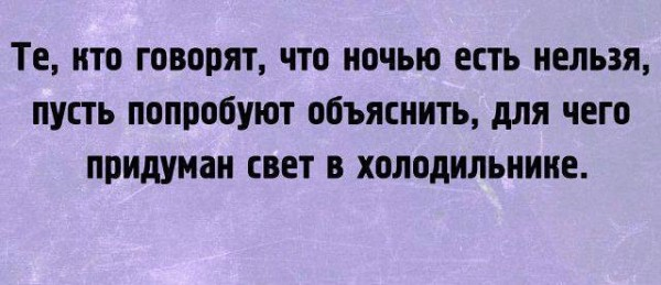 1912329_241654052687378_735696256_n