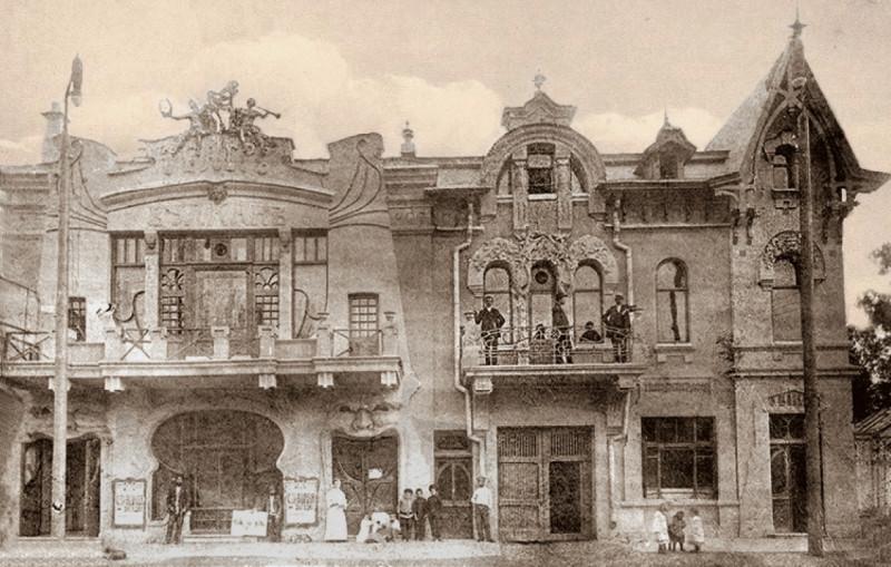 Электро-театр Вулканъ
