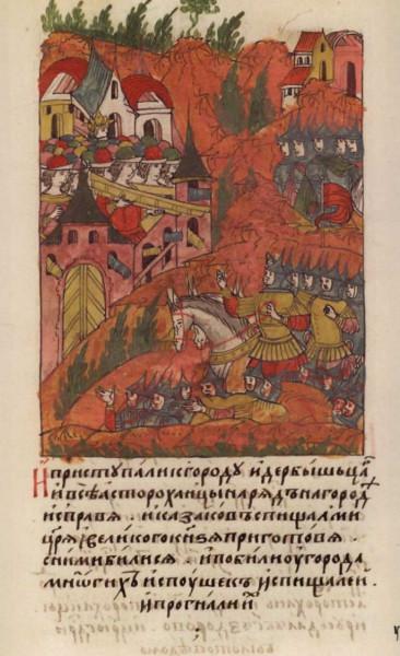 Лицевой свод Ивана Грозного