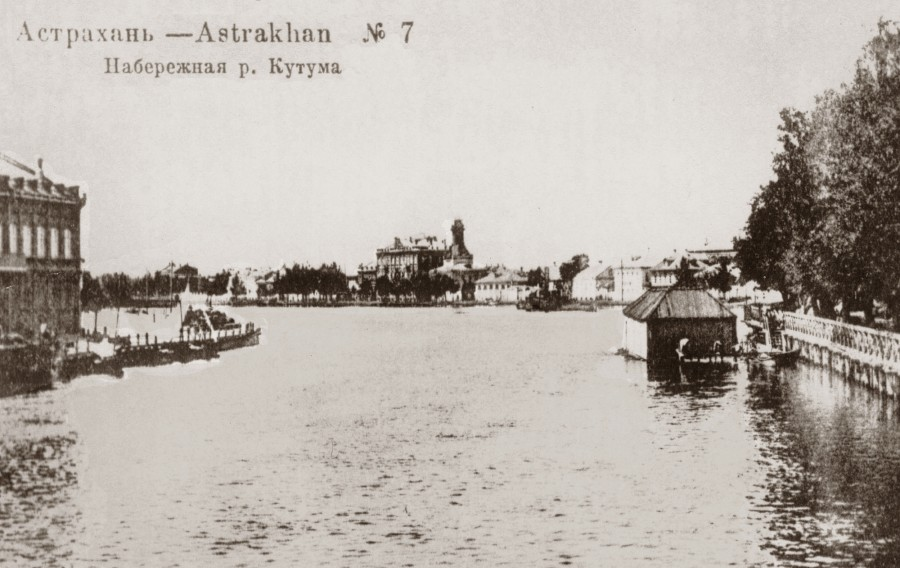 Кутум-Вид в сторону  Воздвиженского моста-.jpg