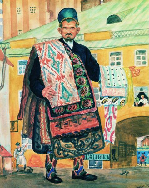 Продавец ковров (Татарин). 1920-из серии Русь.Русские типы-музей-квартира Бродского в С-Петербурге