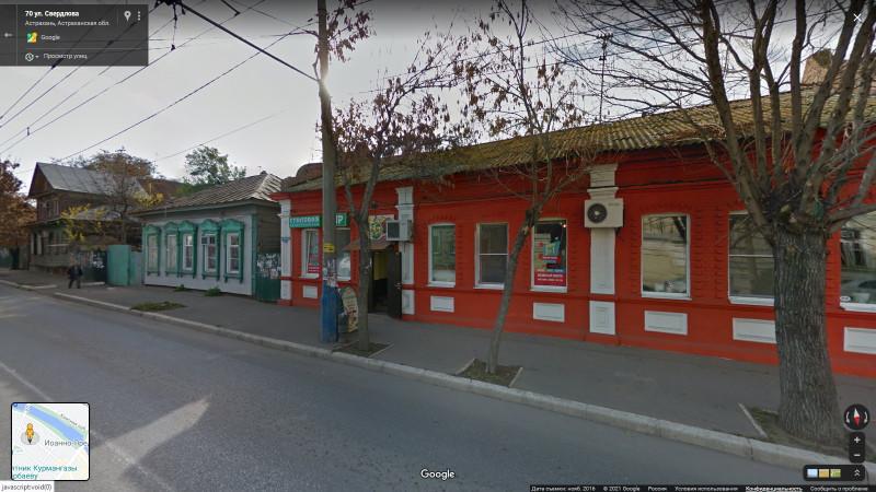 дома по Свердлова 70В, 72, 74
