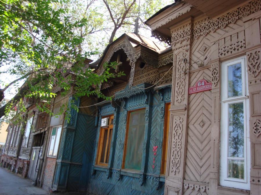 Кр.набережная 64-дом Яковлева-кон.19 в.