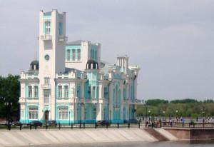 Здание биржы, арх. Вальдовский-Варганек
