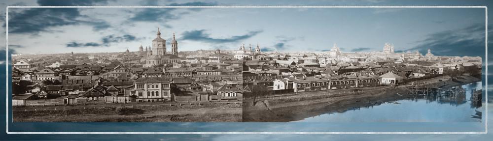 Панорама из 2-х снимков 1870-х