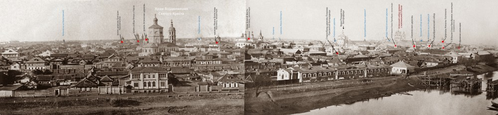 Панорама из 2-х снимков-доминанты