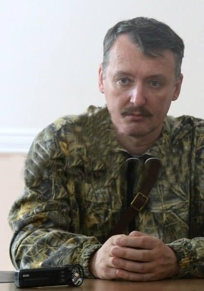 Стрелков Конференция в Питере по поводу Новороссии 2015 май