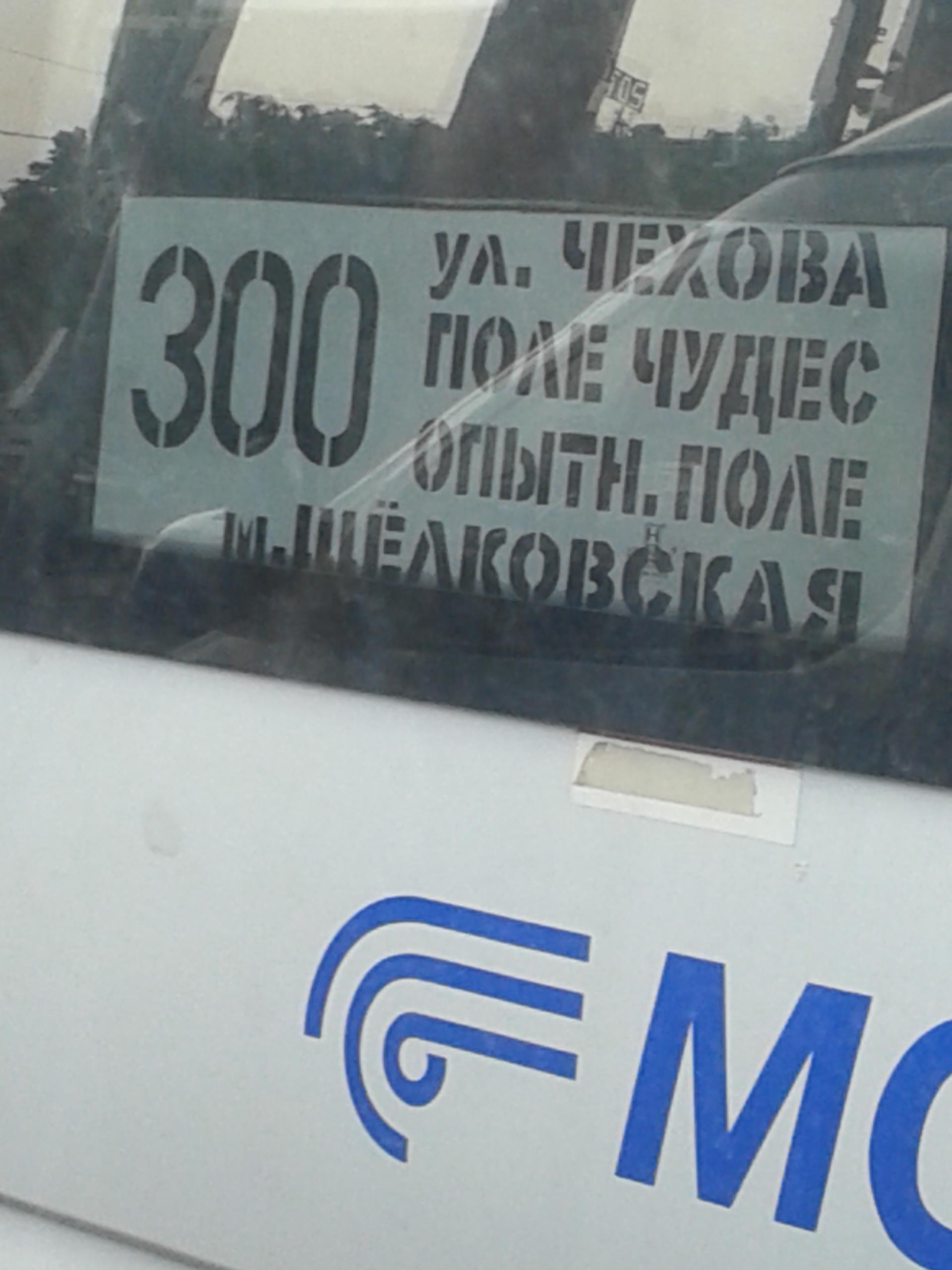 20120606_171714