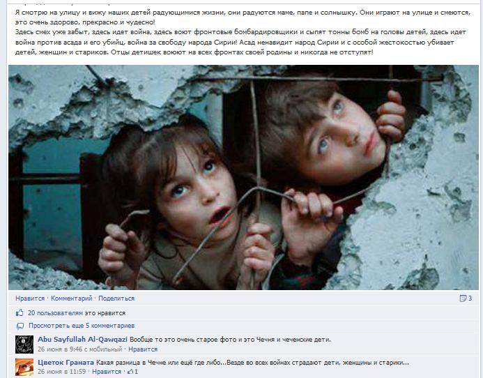крысиная пропаганда