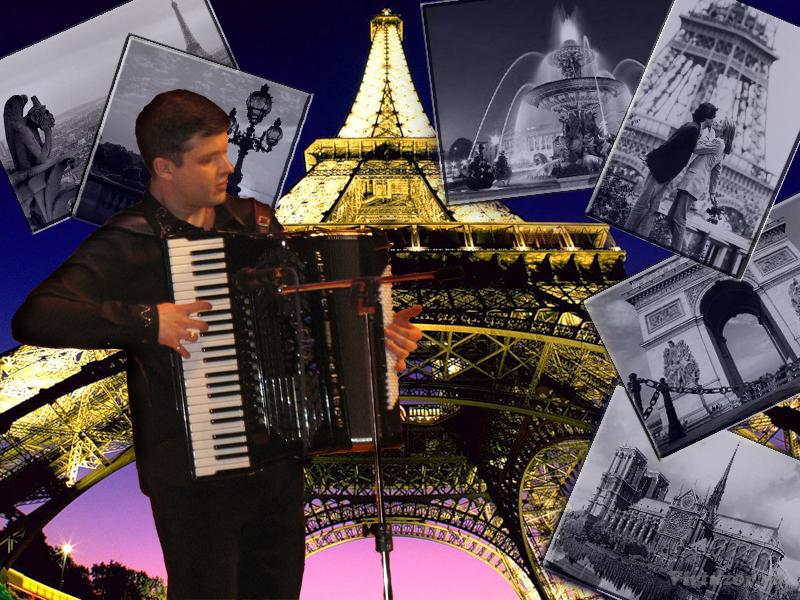 Прости, французская открытка мелодия