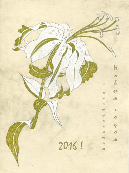 EK_2015_2016